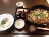 Mito_mikawa