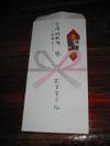 Hisashigeki3