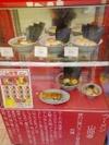 Tanukiyamaoka1_2