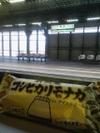 Koshimonaka