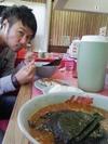 Yamaoka1go