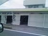 Hanamasatsukuba