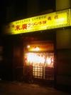 Akitasuehiro1