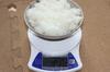 Rice300g