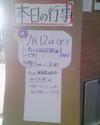 Ishigamisho2