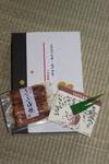 Komatsuyaunagi