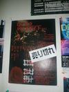 Mt5tour2011e