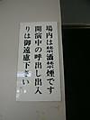 Tsuchishimin