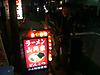 Y_ikebukuro1