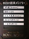 Ognattour2012b