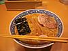 Aobatsukuba1