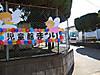 Tsuwajido2012