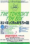 Toyboxtriton