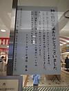 Itoyokadolast4