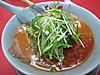 Yamaokatomato1
