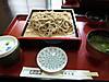 Sushimasa1