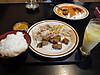 Curryporkset