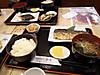 Suzutoku1_2
