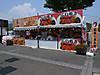 Hamahiroshima