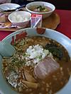 Yamaokaniboshi1