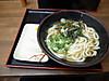 Toyokichisansai
