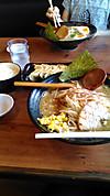 Maruyaakamiso