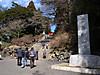 Triankirishima1