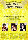 Beethovenpiano3