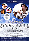 Daisukequenaworld2018