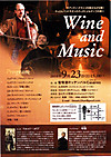Winemusic2018