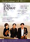 Espace8