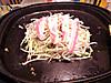 Miyageyaki3