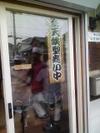 Aoshima03