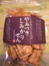 Shimikari1