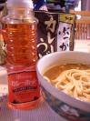 Curryhot